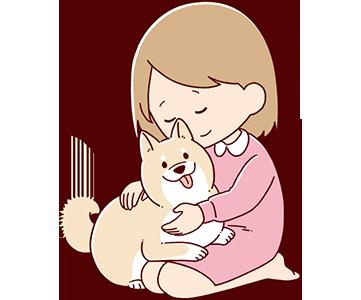 最期までペットの幸せを願う